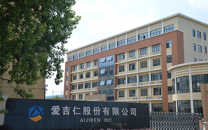 aijiren factory